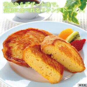 [冷凍]冷凍フレンチトースト【業務用】アレンジいろいろ フレンチトーストフレンチトースト 約9...