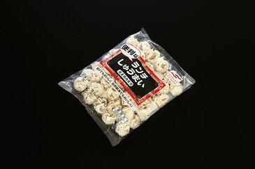 便利なランチしゅうまい 13g × 50個 マルハニチロ焼売 シュウマイ しゅーまい 弁当 おかず [冷凍食品]