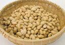 [常温]大豆【業務用】水煮大豆1kg【マルサン】業務用 ご家庭にも【RCP】