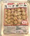 大盛 ミートボール (鶏肉) 1kg 石光商事肉団子 弁当 おかず 業...