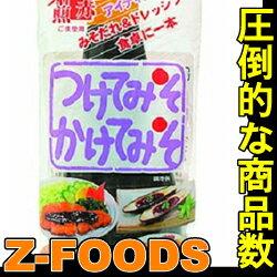 [常温]【プロも使う業務用という品質】名古屋のソウルソース!調味料、みそ、赤みそ、赤味噌、...
