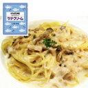 パスタソースツナクリーム 1食 140g カゴメレトルト食品 インスタント食品 ランチ 昼食 簡単