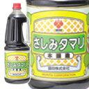 さしみたまり1.8L【盛田】「調味料 和風料理 業務用」【RCP】