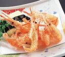 手長エビ ( 川えび ) 500g 宝幸海老 魚介類 海鮮 調理具材 料理材料 家庭用 業務用 [店舗にもお勧め] [食卓にもお勧め] [冷凍食品]