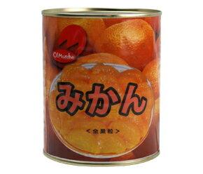 缶詰, フルーツ・果物  M 2