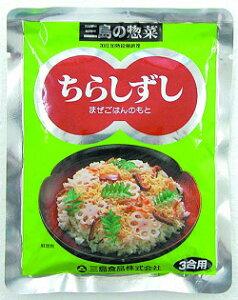 ちらしずし 混ぜゴハンの素180g ( 米3合用 ) 三島食品1kg用 和風料理 お寿司 混ぜご飯 チラシ寿司 業務用 [常温商品]