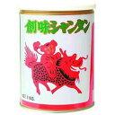 シャンタン 1kg缶 創味スープ ベースソース 中華料理 大容量 まとめ買い 業務用 [常温商品] 1