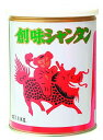 シャンタン 1kg缶 創味スープ ベースソース 中華料理 大容量 まとめ買い 業務用 [常温商品] 2