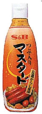 つぶ入りマスタード(チューブ)260g【S&B】調味料 ソース 業務用