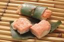[冷凍]【業務用】岐阜産の鱒を特製明太ソースでサンド《夏限定》鱒あかね焼【ヤマ食】「ますあかね焼き ます  冷凍食品 業務用」