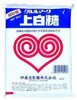 上白糖 1kg【クルル】砂糖 さとう 調味料 製菓材料 業務用