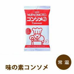 味の素コンソメJ 500g袋 味の素スープ ダシ 大容量 お得 洋風調味料 業務用 [常温商品]