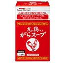 [常温]【プロも使う業務用】鶏の全てのエキスが詰まったスープ★丸鶏使用がらスープ