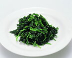 冷凍野菜 カットほうれん草1kg「ほうれんそう ホウレンソウ 冷凍食品 業務用」【RCP】