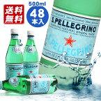 炭酸水 サンペレグリノ 500ml × 48本 SAN PELLEGRINO Sparkling water スパークリングウォーター 最安値挑戦中 正規輸入品 硬水 賞味期限 2019年4月以降 [水市場]