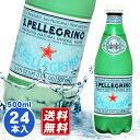 炭酸水 サンペレグリノ 500ml × 24本 SAN PELLEGRINO Sparkling w ...
