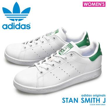 【今だけクーポン配布中】アディダス オリジナルス スタンスミス J adidas originals stan smith j M20605 トレフォイル コート テニス ストリート カジュアル シューズ 靴 モノトーン 誕生日プレゼント ギフト おしゃれ