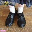 全国送料無料 ドクター マーチン 1461W 3ホール ギブソン ブラック(Dr.Martens 1461W 3EYE GIBSON BLACK)黒 スムース レザー ワーク シューズ 靴レディース 女性