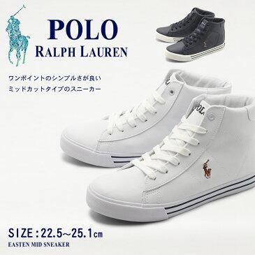 【MAX1000円OFFクーポン】POLO RALPH LAUREN ポロ ラルフローレン スニーカー EASTEN MID RF101130 RF101285 シューズ ハイカット レディース ジュニア 靴 ポニー ワンポイント 刺繍 ギフト 贈り物 カジュアル 紺 白