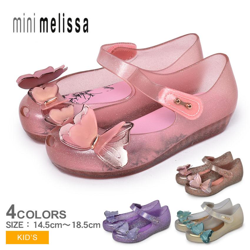 靴, サンダル MINI MELISSA MINI MELISSA ULTRAGIRL FLY 32849