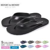 \クーポン配布中/ヘンリー&ヘンリー フリッパー ビーチサンダル 全7色(HENRY&HENRY FLIPPER)イタリア アウトドア カジュアル ビーサン シューズ 靴メンズ 男性 レディース 女性