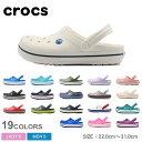 クロックス サンダル メンズ レディース クロックバンド CROCS CROCBAND 靴 つっかけ アウトドア シューズ ユニセックス 誕生日プレゼント ギフト おしゃれの商品画像
