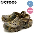 全国送料無料 クロックス オフロード スポーツ リアルツリー エクストラ カーキ(crocs offroad sport real tree xtra khaki)カモフラ カモ 迷彩 サンダル つっかけ アウトドア シューズ 靴 メンズ 男性 レディース 女性