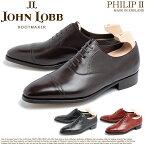 全国送料無料 ジョン ロブ フィリップ 2 オックスフォード ブラウン 他全3色(JOHN LOBB PHILIP II OXFORD 7000)スムース レザー キャップトゥ ストレートチップ ビジネス ドレス シューズ 靴メンズ 男性