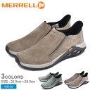MERRELL メレル ウォーキングシューズ ジャングルモック 2.0 JUNGLE MOCK 2.0 メンズ 靴 シュ