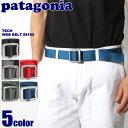 【最大1000円OFFクーポン】PATAGONIA パタゴニア ベルト テック ウェブ ベルト グラスブルー 他全5色TECH WEB BELT 59193スポーツ サイズ調節可能 カジュアル メンズ 男性
