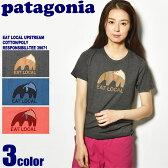 【メール便可】 PATAGONIA パタゴニア カットソー イート ローカル アップストリーム コットン/ポリ レスポンシビリティー グラスブルー 他全3色EAT LOCAL UPSTREAM COTTON/POLY RESPONSIBILI-TEE 39071レディース 女性