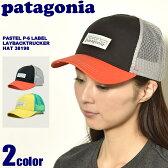 PATAGONIA パタゴニア ハット パステル P-6ラベル レイバック トラッカー ハット ブラック 他全2色 2017年モデルPASTEL P-6 LABEL LAYBACK TRUCKER HAT 38198ハット 帽子 アウトドア カジュアル レディース 女性