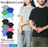 【メール便可】 ポロ ラルフローレン POLO RALPH LAUREN CREW NECK TEE ワンポイント クルーネック ティー 323 131918 552486 半袖 Tシャツ ボーイズ メンズ 男性 レディース 女性
