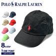 POLO RALPH LAUREN ポロ ラルフローレン ロゴキャップ 他 全8色 323 552489 カモベースボール キャップ ハット 帽子 ロゴ 刺繍 ベルトレディース 女性