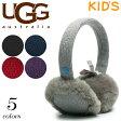 アグ オーストラリア キッズ クラシック ニット イヤマフ 全5色(UGG AUSTRALIA KIDS CLASSIC KNIT EARMUFF U1877)耳あて ファー 小物 ウィンター 防寒 暖かい かわいいギフト プレゼント ジュニア 子供 男の子 女の子