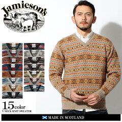 送料無料 JAMIESONS ジャミーソンズ Vネック ニット セーター MK158V 全15色 フェアアイル シェットランドウール JAMIESON'S V首 ウール メンズ(男性用) [冬物]