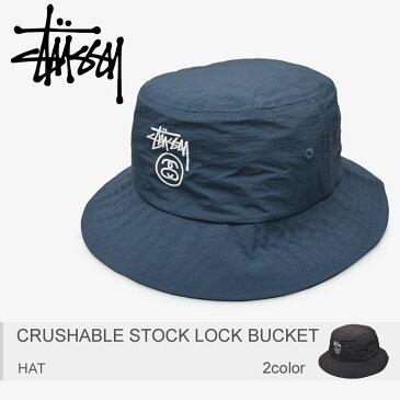 STUSSY ステューシー バケット ハット クラッシャブル ストック ロック CRUSHABLE STOCK LOCK BUCKET 132879 帽子 ロゴ 刺繍 メンズ レディース ユニセックス 誕生日プレゼント ギフト おしゃれ 夏