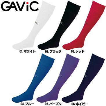 【MAX400円OFFクーポン】ガビック ソックス (gavic socks GA9002) ハイソックス 靴下 サッカー フットサル トレーニング ウェア メンズ 男性 レディース 女性 誕生日プレゼント 結婚祝い ギフト おしゃれ