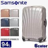 全国送料無料 サムソナイト スーツケース コスモライト 3.0 スピナー 75cm 94L 全6色(SAMSONITE COSMOLITE 3.0 SPINNER 75 73351)キャリーケース キャリーバッグ TSAロック かばん バック 鞄 トラベル 旅行 ビジネス