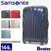 【最大500円OFFクーポン配布中】全国送料無料 サムソナイト スーツケース コスモライト 3.0 スピナー 86cm 144L 全4色(SAMSONITE COSMOLITE 3.0 SPINNER 86 73353)キャリーケース キャリーバッグ TSAロック かばん バック 鞄 トラベル 旅行 ビジネス