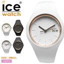 【max400円OFFクーポン配布中】ICE WATCH アイスウォッチ 腕時計 アイス グラム I...