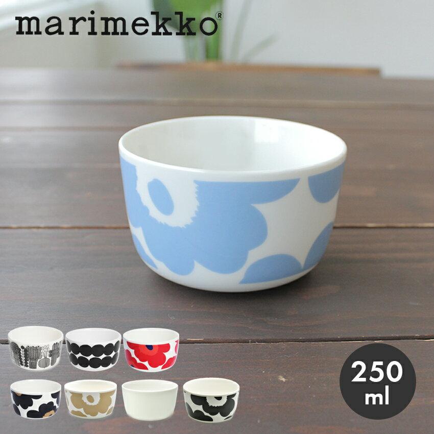 食器, サラダボウル 8181OFF 250ml marimekko bowl
