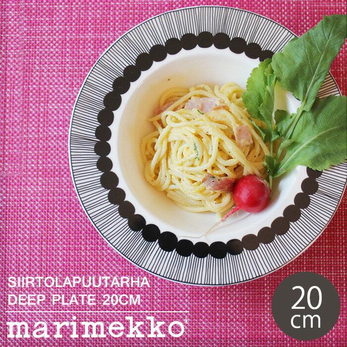 食器, 皿・プレート  20cm 20 marimekko SIIRTOLAPUUTARHA deep plate