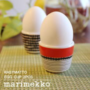 クーポン マリメッコ ラシィマット ホワイト ブラック キッチン ダイニング フィンランド プレゼント
