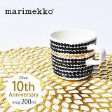 【割引クーポン配布】マリメッコ ラシィマット ゴールド コーヒーカップ オイヴァ 10周年 記念 シイルトラプータルハ マグカップ 200ml MARIMEKKO oiva SIIRTOLAPUUTARHA RASYMATTO 10th anniversary 持ち手 北欧 食器 おしゃれ 【ラッピング対象外】