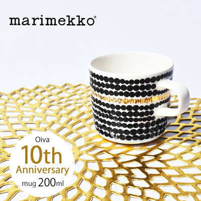 お買い物マラソンの注目アイテム。アクセントカラーのゴールドが光る、マリメッコのoiva10周年記念スペシャルモデル!