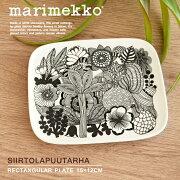 マリメッコ シイルトラプータルハ プレート ホワイト ブラック SIIRTOLAPUUTARHA モノクロ フィンランド