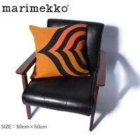 MARIMEKKO マリメッコ クッションカバー クッションカバー 50×50cm ブランド クッションカバー ファブリック 北欧 オシャレ ブラウン オレンジ ブラック ケイサリンクルーヌ 誕生日 プレゼント ギフト 母の日