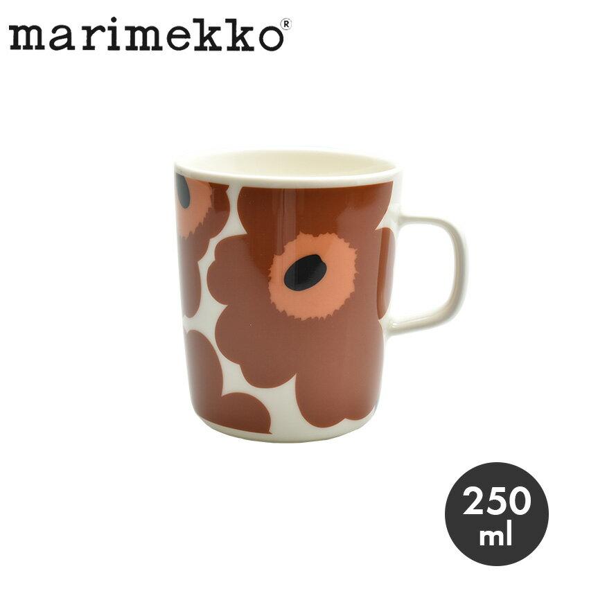 マリメッコ マグカップ 食器 MARIMEKKO 70401-189 ホワイト 白 ブラウン 茶色 キッチン インテリア かわいい ブランド ギフト 北欧 ラシィマット テキスタイル カップ 誕生日 プレゼント ギフト