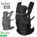 【今だけクーポン配布中】ボバ BOBA AIR BC3 ボバ...